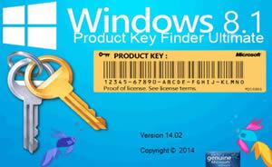 Получение нового ключа для Windows 7