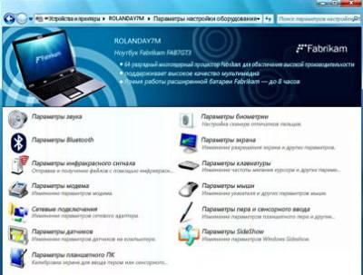 Потоковая передача мультимедиа на устройства и компьютеры с помощью проигрывателя Windows