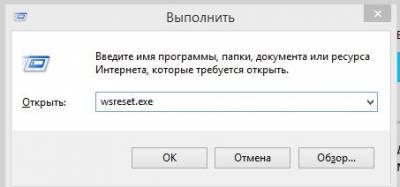 Почему я не могу найти и установить приложение из Магазина Windows?