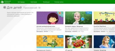 Как покупать приложения для детей в магазине Windows