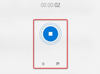 Кнопки для управления записью в диктофоне Windows