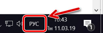 Информирование о раскладке клавиатуры в панели уведомлений Windows
