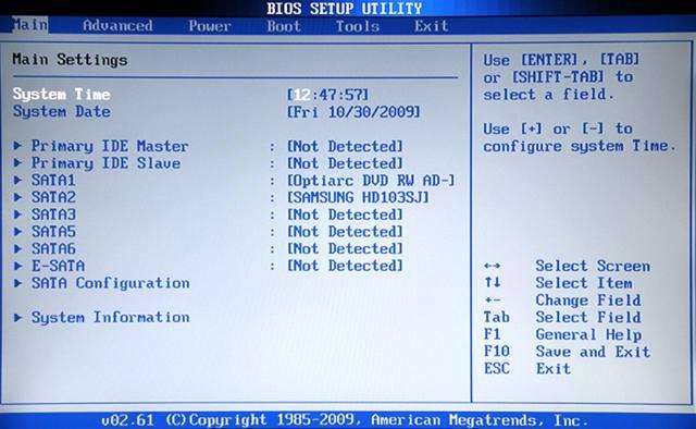 Пример интерфейса оболочки управления BIOS