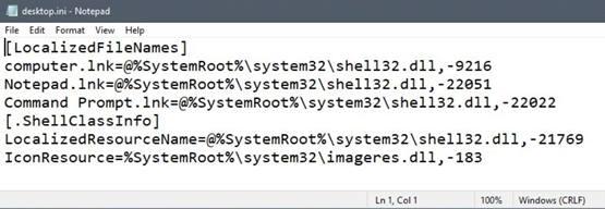 Пример содержимого файла desktop ini