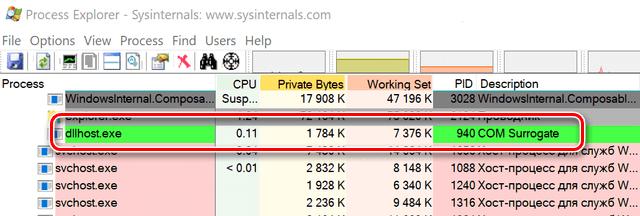 COM-объект создаёт эскизы для проводника файлов