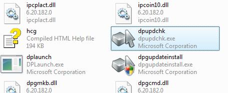 Файл dpupdchk в папке исходного хранения