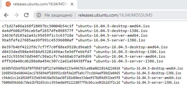 Публикация разработчика хешей загружаемых файлов