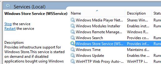 Работа службы взаимодействия с магазином приложений Windows
