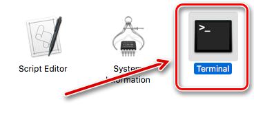 Запуск терминала команд в macOS