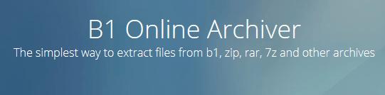 Простой инструмент онлайн архивации B1 Online Archiver