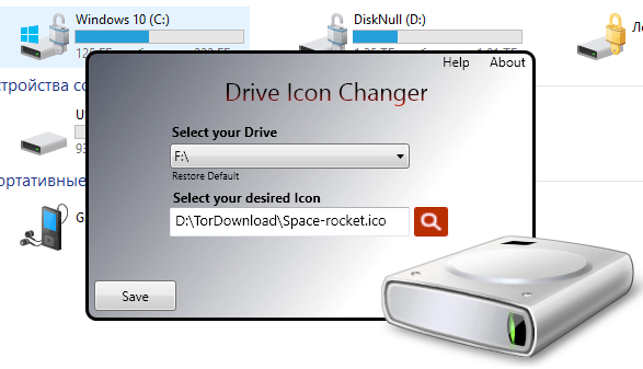 Инструмент замены значка диска