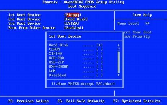 Экран настроек загрузки компьютера в классическом BIOS
