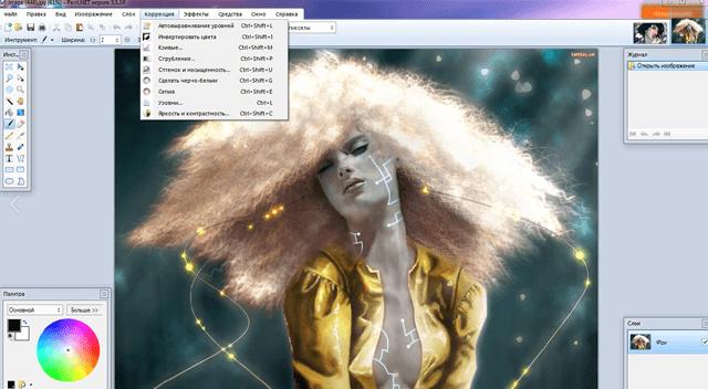 Рабочее пространство бесплатного графического редактора Paint.NET