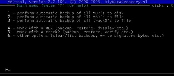 Использование MBRtool для восстановления загрузочной записи основного диска
