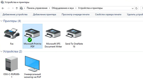 Использование средства устранения неполадок с принтером в системе Windows 10