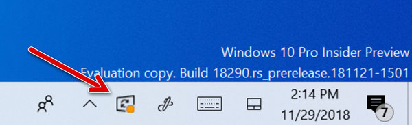 Значок центра обновления Windows требующий перезагрузки