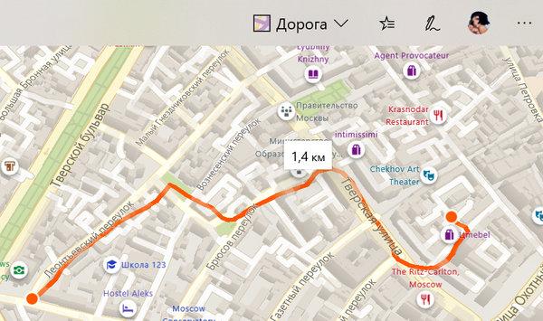 Оценка расстояния с помощью Windows Ink и приложения карт