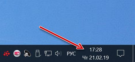 Отображение даты и времени на панели задач Windows 10