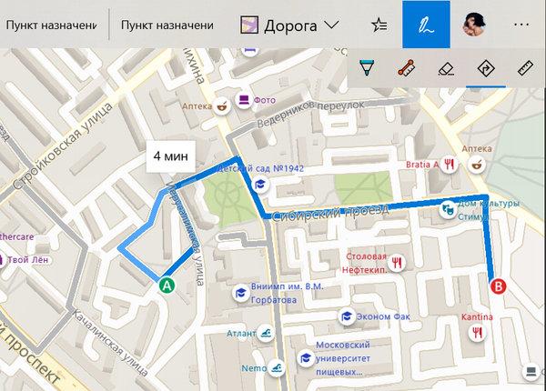 Создание реального маршрута на картах Windows 10