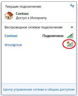 """Окно """"Подключение к сети"""" с отражением щита безопасности незащищенной сети"""