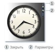 Гаджет Windows-Часы рабочего стола компьютера
