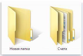 Пустая папка (слева); папка с файлами (справа)