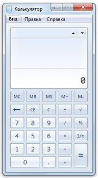Окно программы «Калькулятор» системы Windows