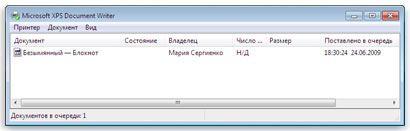 Список очереди печати в диспетчере печати Windows