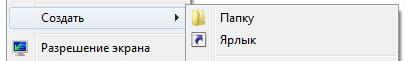 Раскрывающееся меню приложения системы Windows
