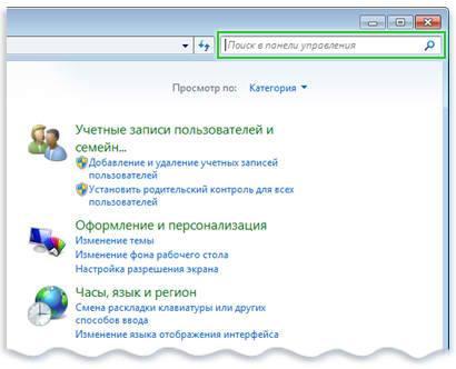 Использование поля поиска для быстрого поиска в панели управления Windows