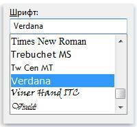 Поле со списком в приложении Windows