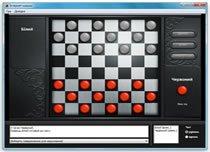 Интернет-шашки в системе развлечений Windows