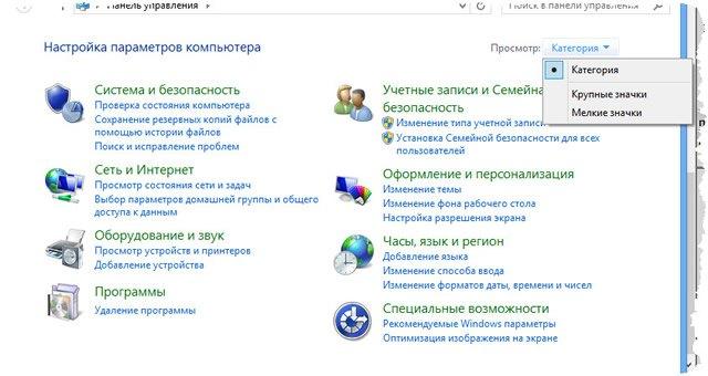Обзор элементов управления Windows