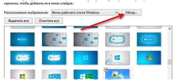 Поиск изображений в других местах на компьютере