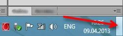 Кнопка скрытия и открытия рабочего стола OS Windows