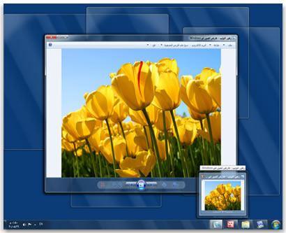 Просмотр открытых файлов с помощью эскизов на панели задач