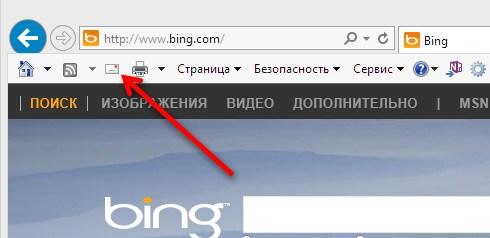 Читать почту через Internet Explorer