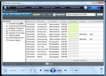 Запись композиций на диск с помощью проигрывателя Windows