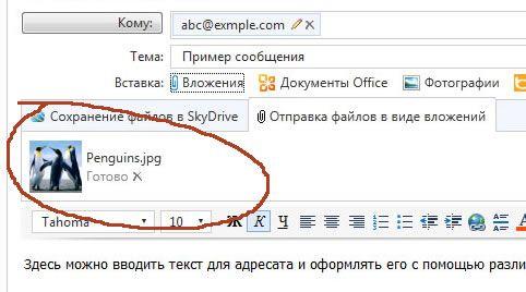 Как отправить изображение по электронной почте: http://windows-school.ru/publ/winfaq/email/kak_otpravit_izobrazhenie_po_ehlektronnoj_pochte/19-1-0-593