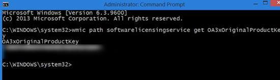 Получение ключа Windows через командную строку
