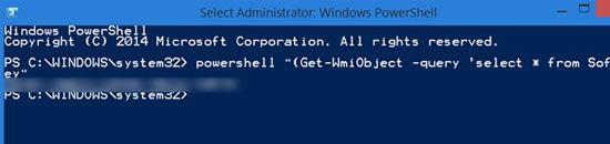 Получение ключа Windows через PowerShell