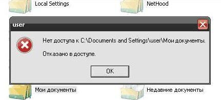 Сообщение об отказе в доступе к зашифрованному файлу Windows