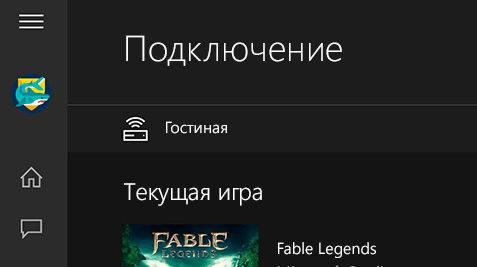 Подключение потоковой передачи игры с Xbox на компьютер