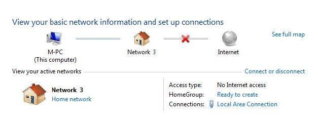 Проблемы соединения с сетью Интернет на стороне провайдера