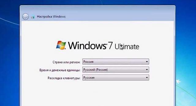 Экран выбора языковых параметров переустановки Windows 7