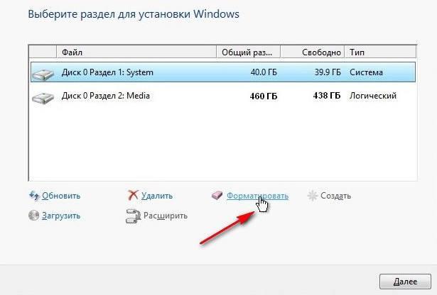 Выбор диска при чистой установке Windows